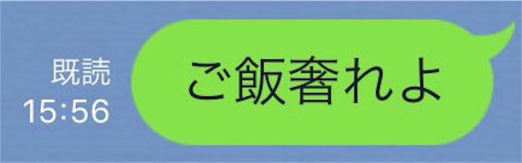 f:id:tsutsumi_223:20170114173624j:image