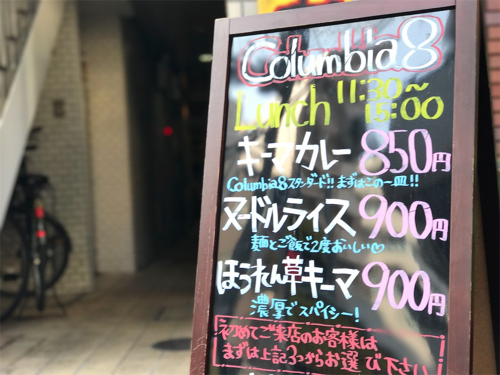 f:id:tsutsumi_223:20170116103545j:image