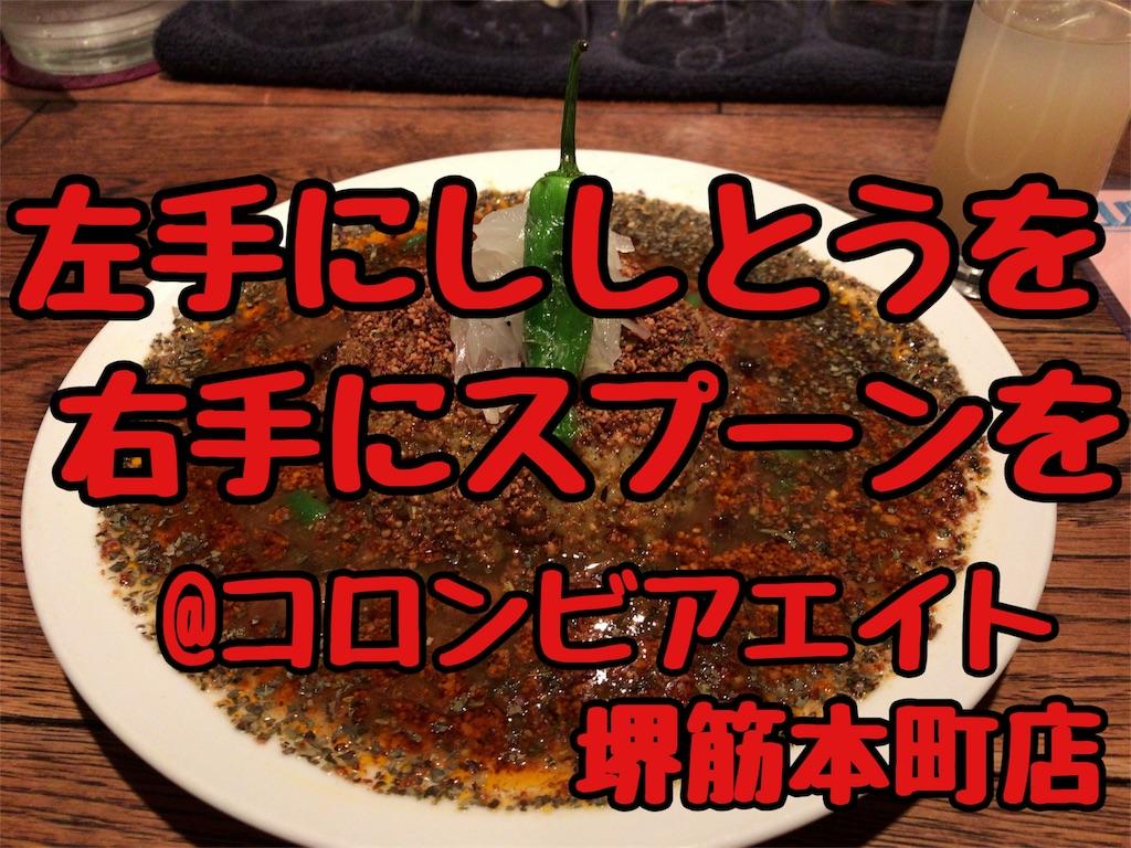 f:id:tsutsumi_223:20170116121055j:image