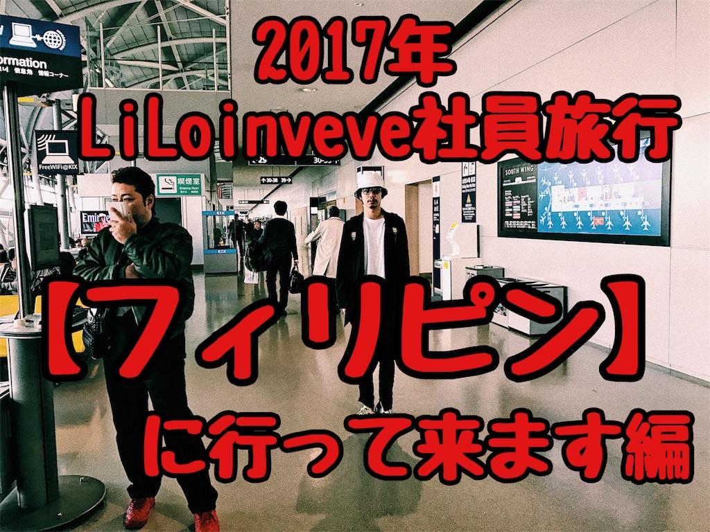 f:id:tsutsumi_223:20170124150851j:image
