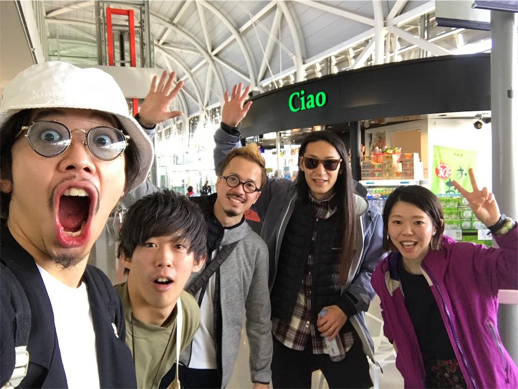 f:id:tsutsumi_223:20170124154026j:image