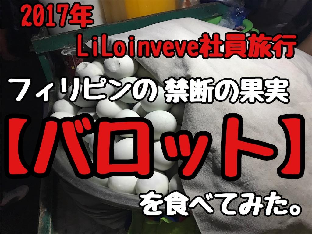 f:id:tsutsumi_223:20170125192641j:image