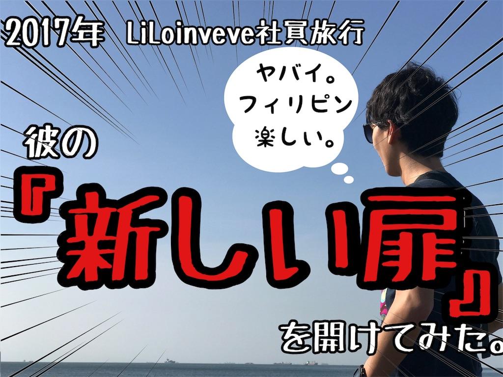 f:id:tsutsumi_223:20170208214519j:image