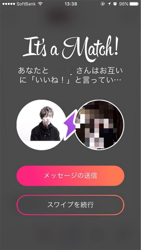 f:id:tsutsumi_223:20170216135734j:image