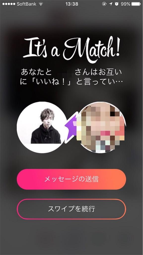 f:id:tsutsumi_223:20170216135924j:image