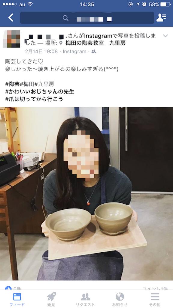 f:id:tsutsumi_223:20170309151617p:image