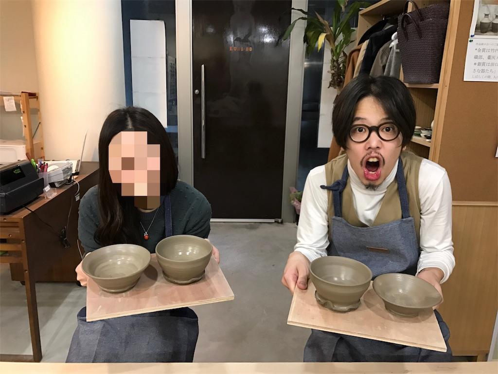 f:id:tsutsumi_223:20170309151708j:image
