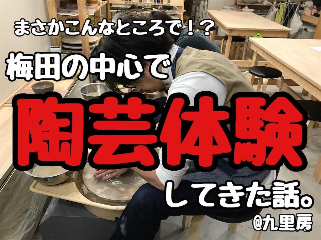 f:id:tsutsumi_223:20170311100405j:image