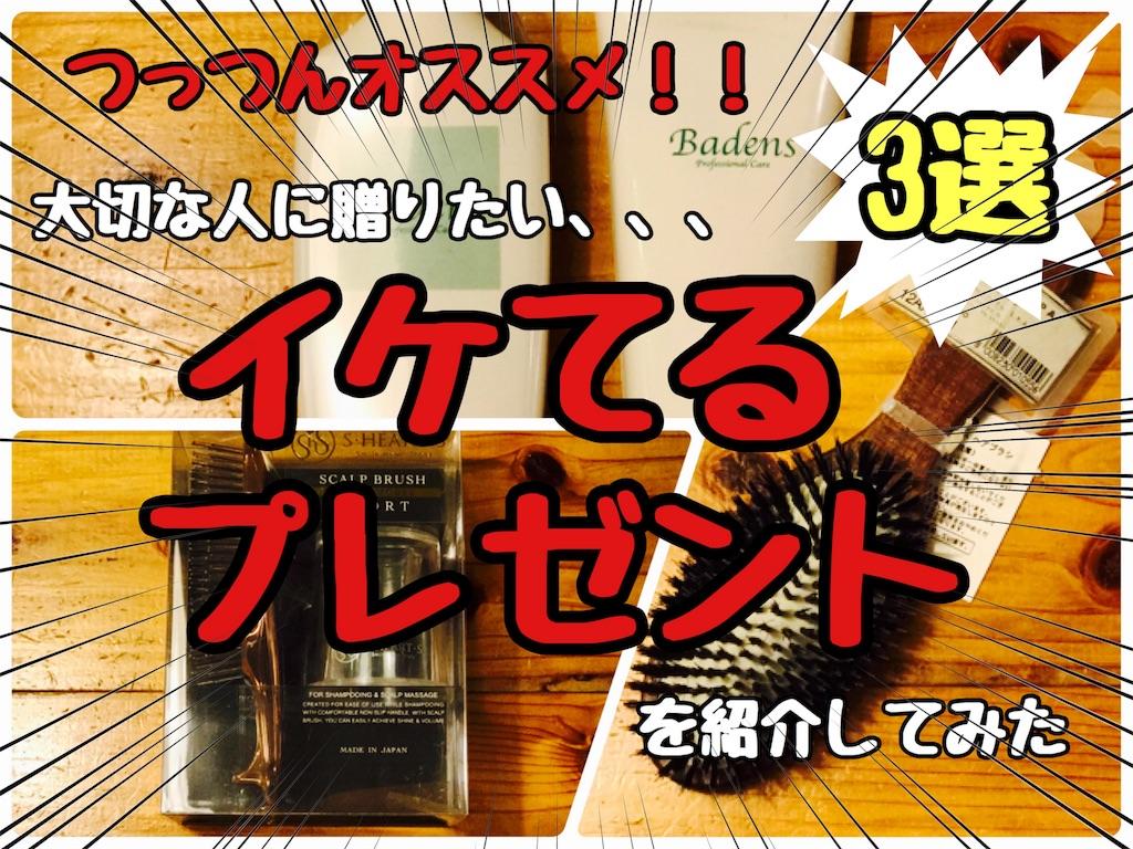 f:id:tsutsumi_223:20170322175146j:image