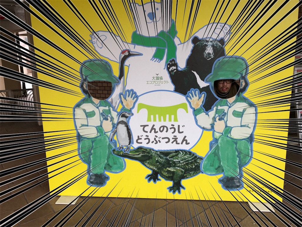 f:id:tsutsumi_223:20170323121110j:image