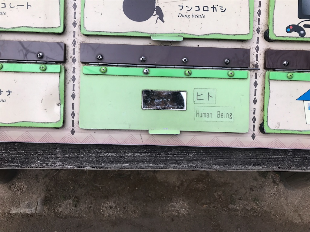 f:id:tsutsumi_223:20170403101221j:image