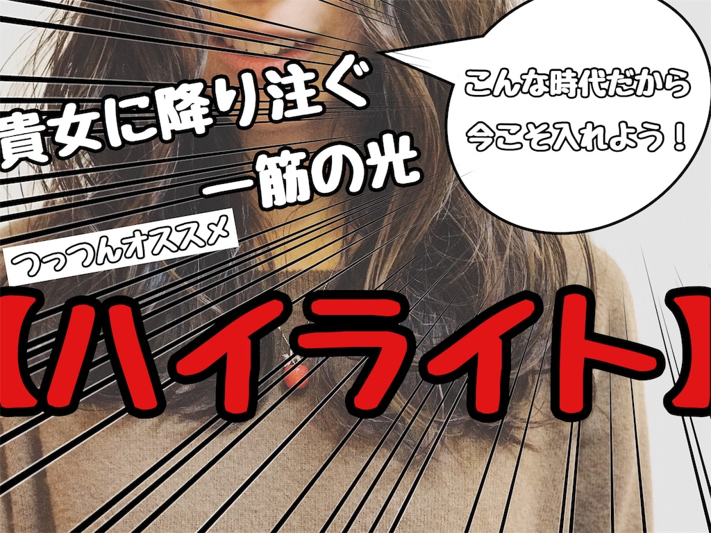 f:id:tsutsumi_223:20170413113435j:image