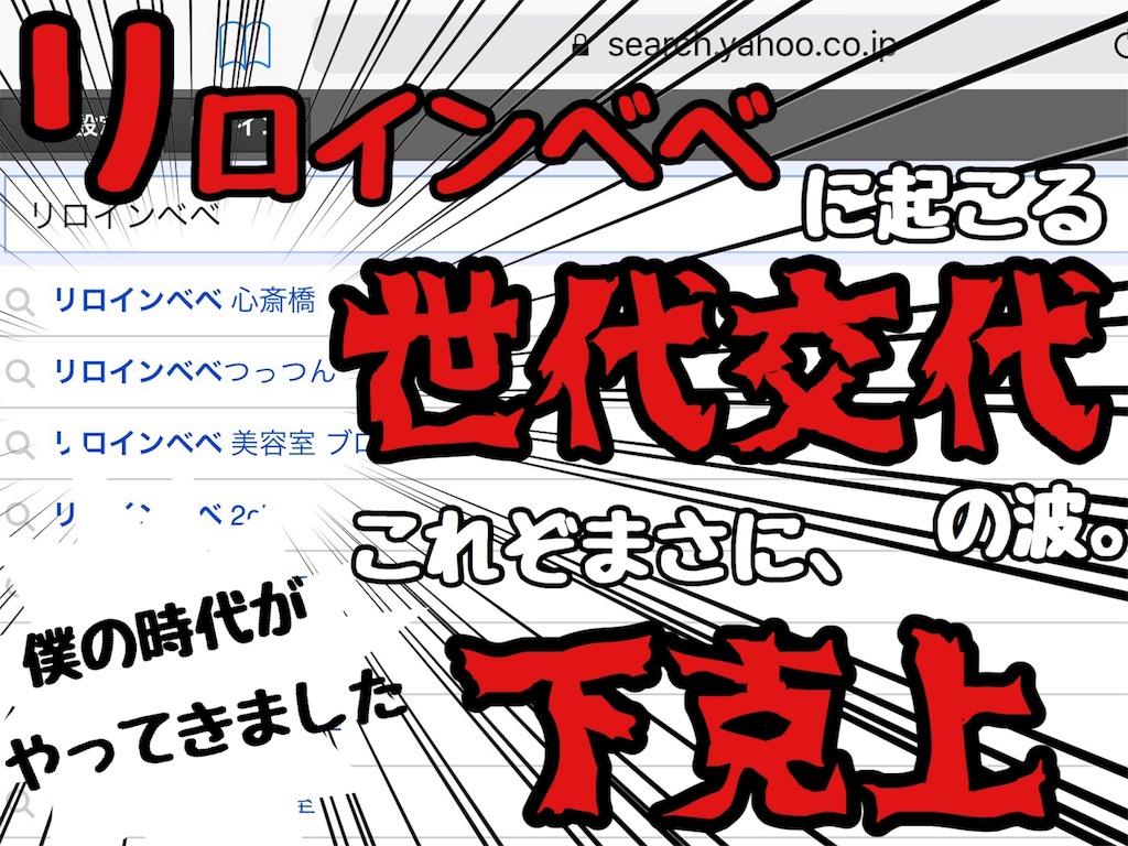 f:id:tsutsumi_223:20170421224217j:image
