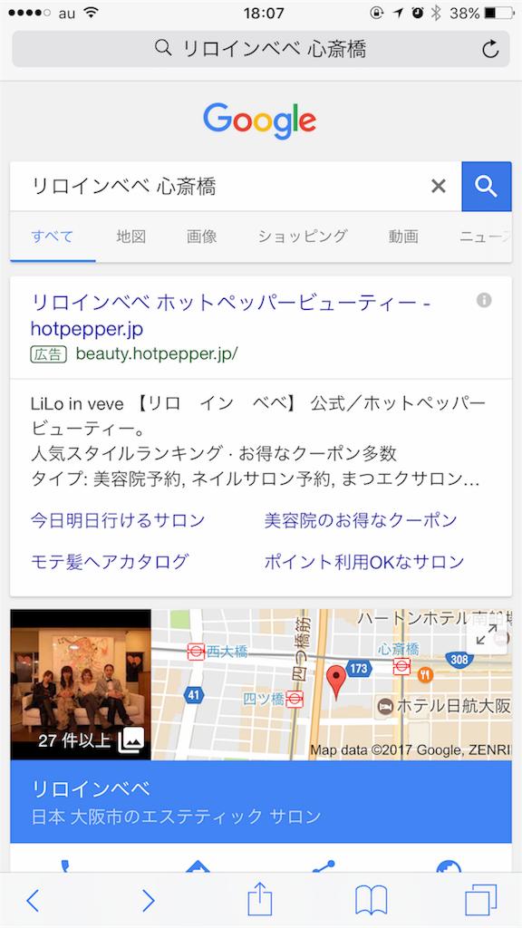 f:id:tsutsumi_223:20170421232618p:image