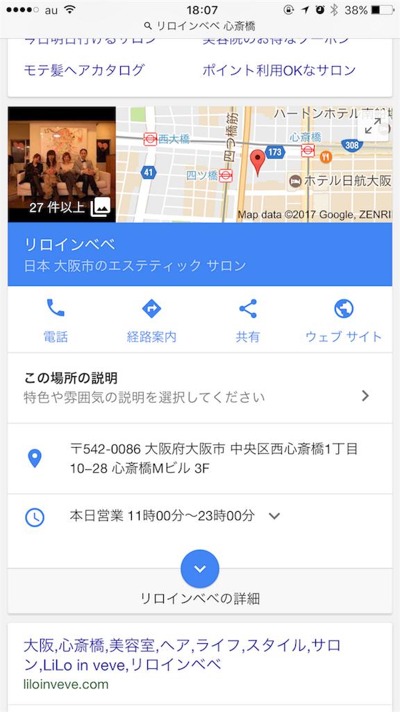 f:id:tsutsumi_223:20170421232633p:image