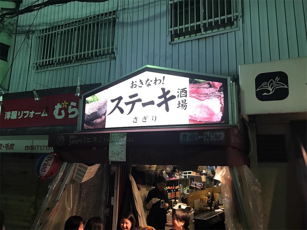 f:id:tsutsumi_223:20170427105736j:image