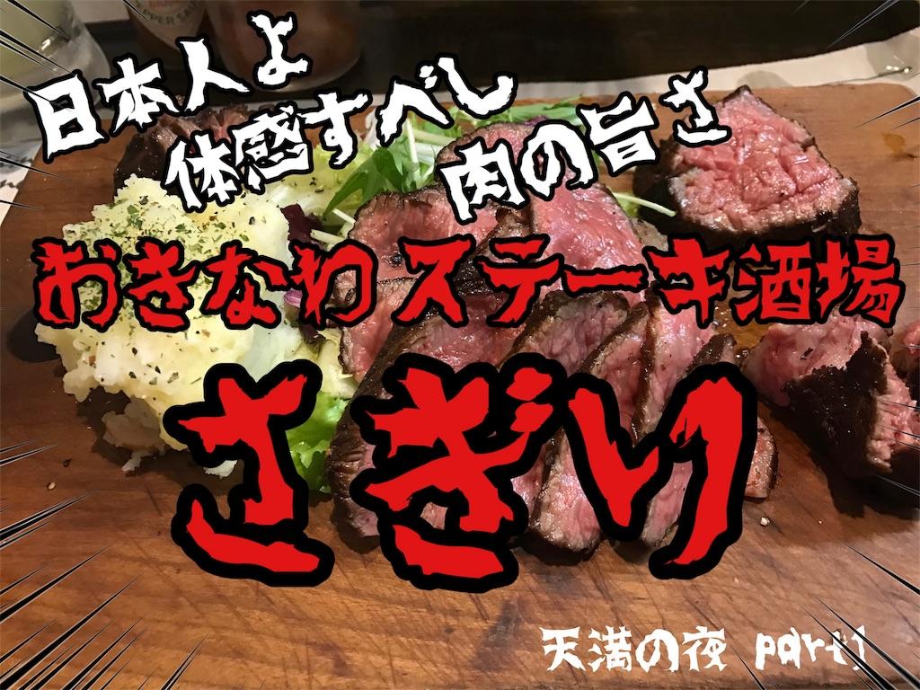 f:id:tsutsumi_223:20170427162956j:image
