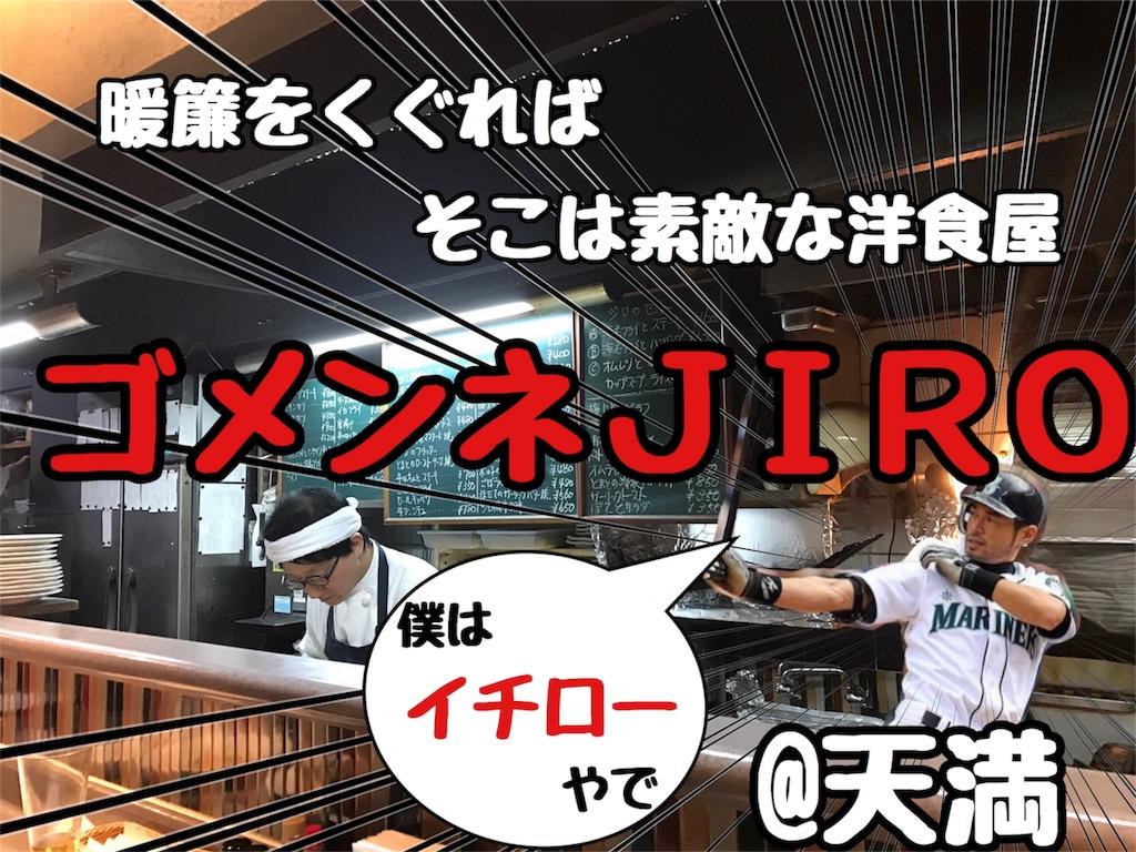 f:id:tsutsumi_223:20170511163634j:image