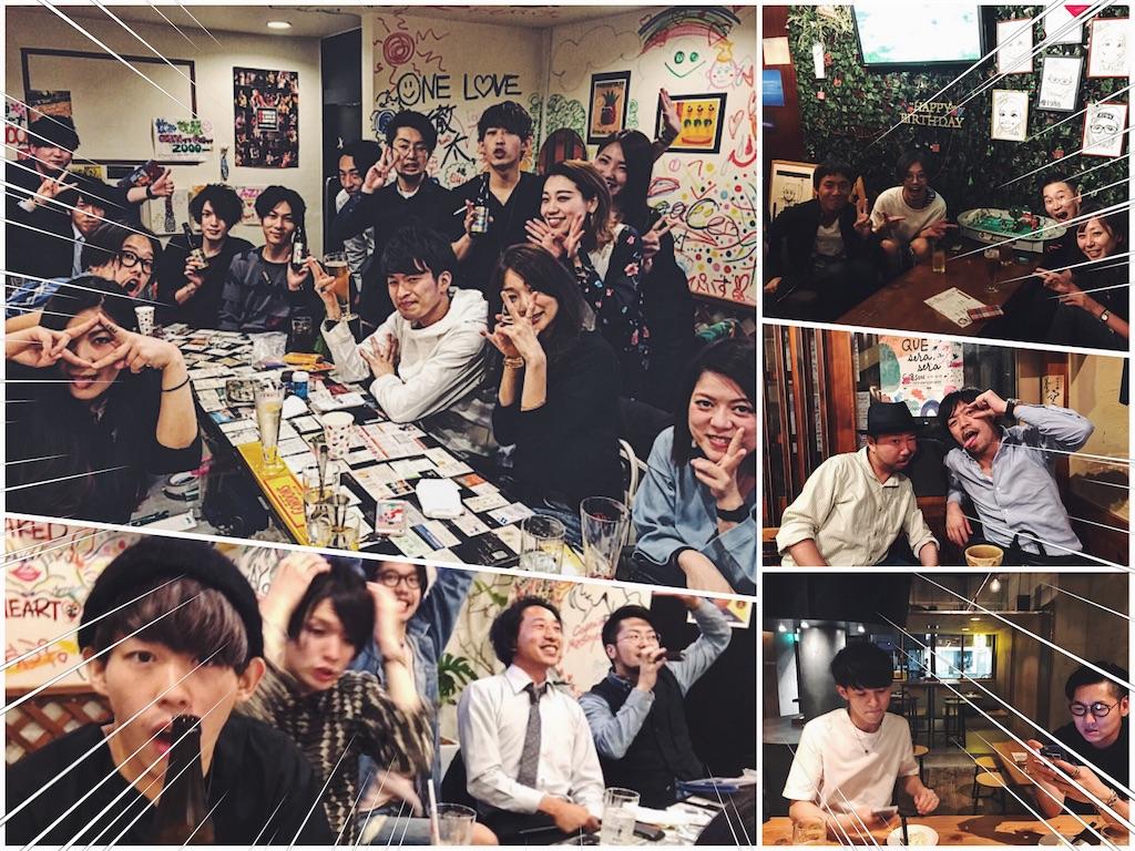 f:id:tsutsumi_223:20170601152007j:image