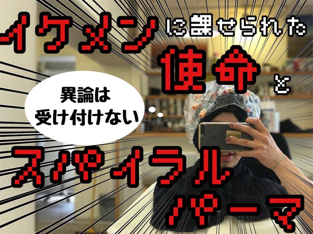 f:id:tsutsumi_223:20170614222137j:image