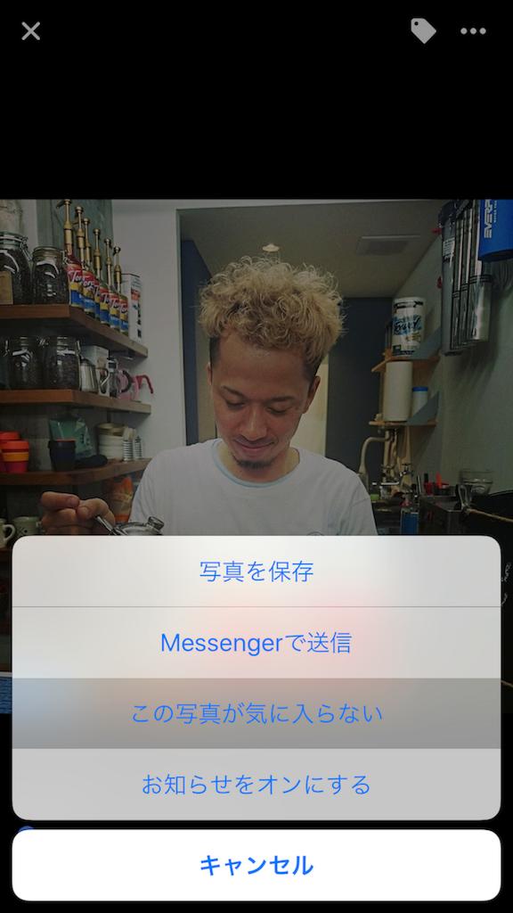 f:id:tsutsumi_223:20170808021313p:image