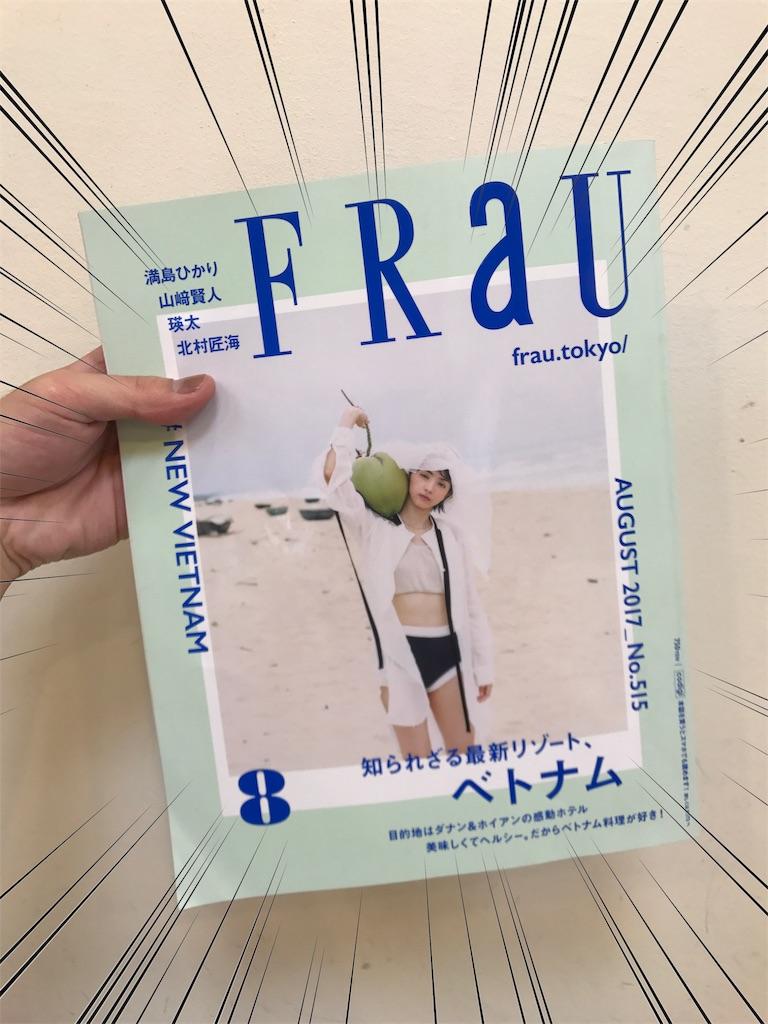 f:id:tsutsumi_223:20170907181715j:image