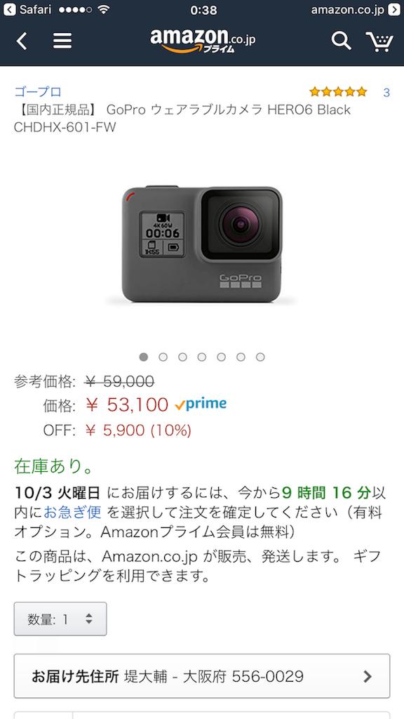 f:id:tsutsumi_223:20171003003844p:image