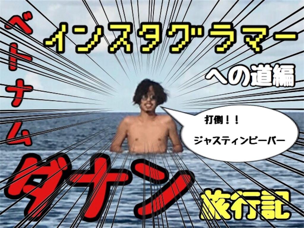 f:id:tsutsumi_223:20171003085344j:image