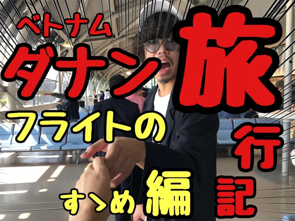 f:id:tsutsumi_223:20171005005411j:image