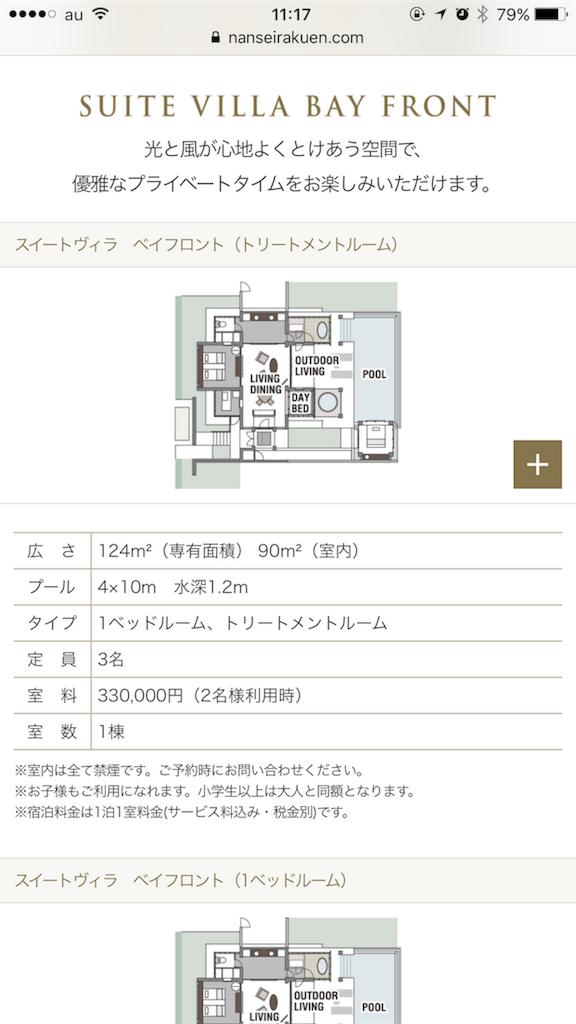 f:id:tsutsumi_223:20171006134013p:image