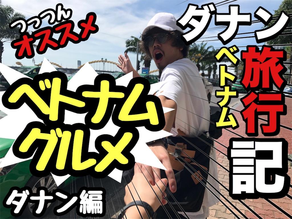f:id:tsutsumi_223:20171012113946j:image