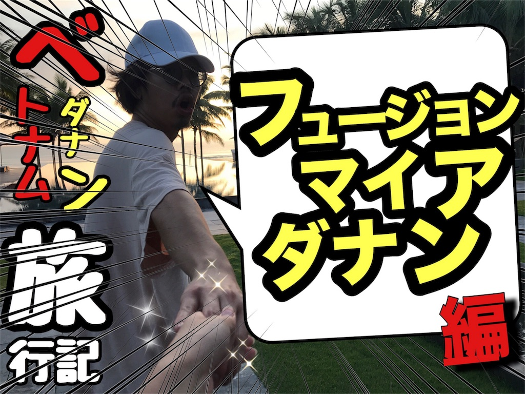 f:id:tsutsumi_223:20171021114354j:image