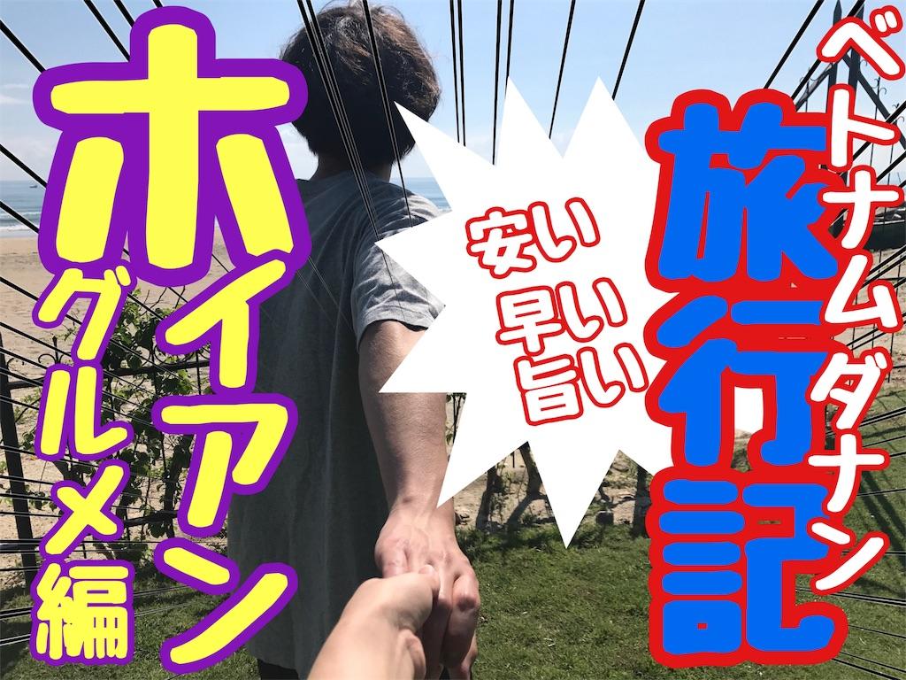 f:id:tsutsumi_223:20171110154351j:image