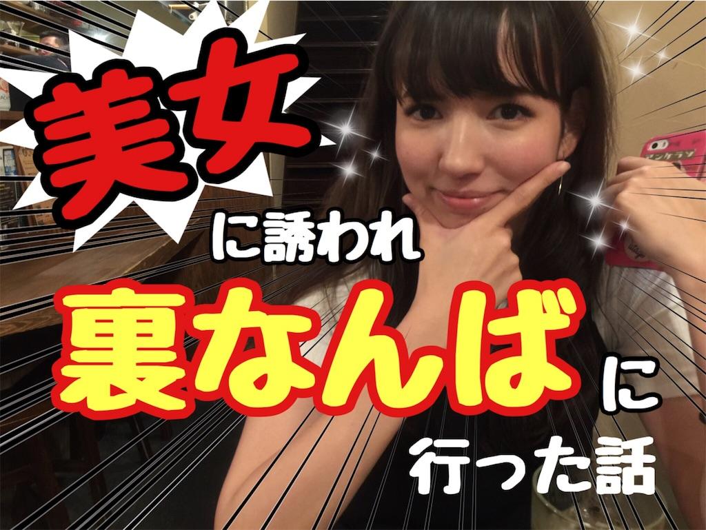 f:id:tsutsumi_223:20171122114851j:image