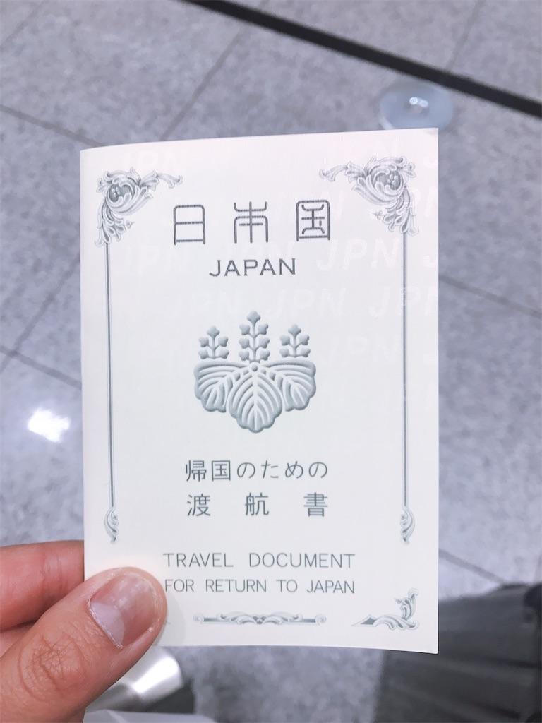 f:id:tsutsumi_223:20200416171010j:image