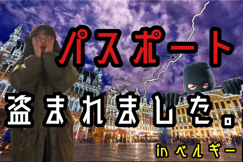 f:id:tsutsumi_223:20200416210259j:image