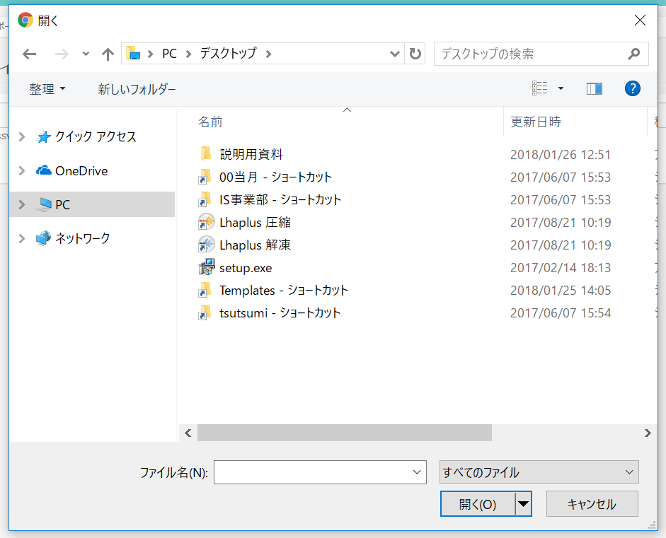 f:id:tsutsumikun:20180126125357p:plain