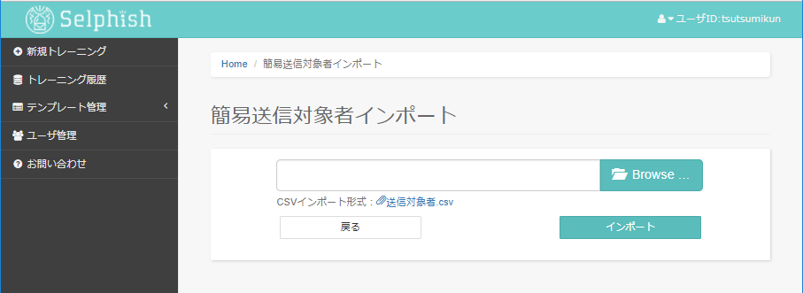f:id:tsutsumikun:20180129114103p:plain