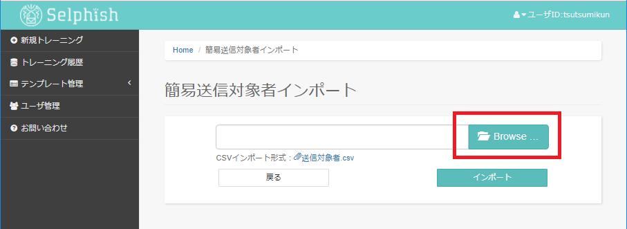 f:id:tsutsumikun:20180129114136p:plain