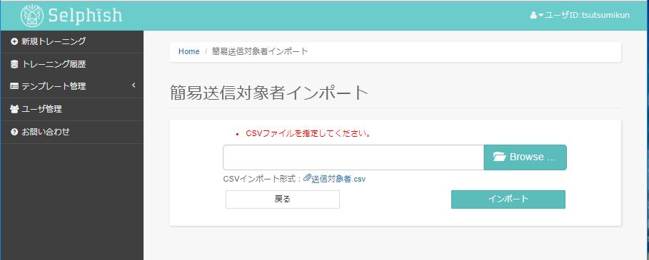 f:id:tsutsumikun:20180129114155p:plain