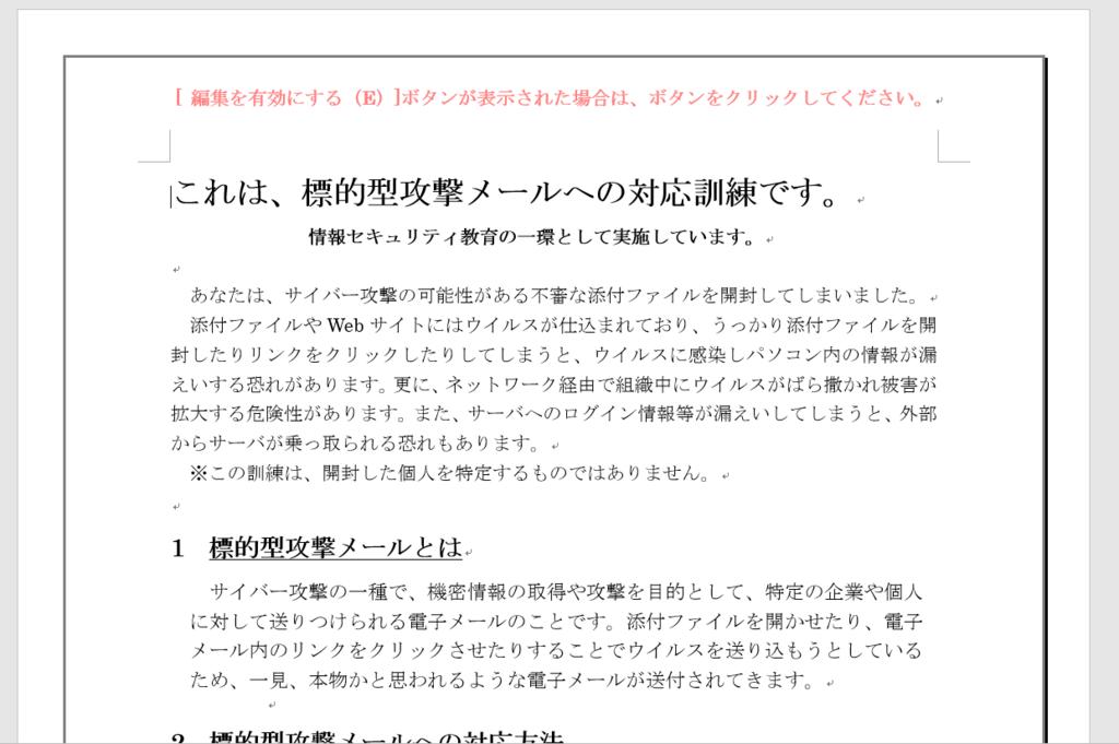 f:id:tsutsumikun:20180129114900p:plain