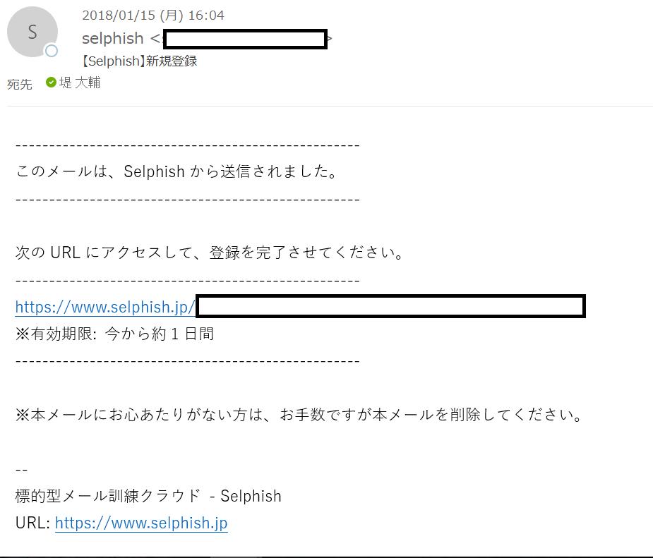 f:id:tsutsumikun:20180201144547p:plain
