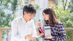 f:id:tsutsuminoie:20191025094851j:plain