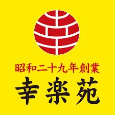 f:id:tsutsumiyamazaki:20180511233619p:plain