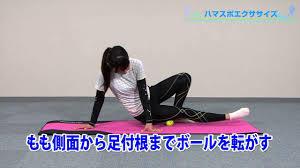 f:id:tsutsutsuno2:20170828230855j:plain