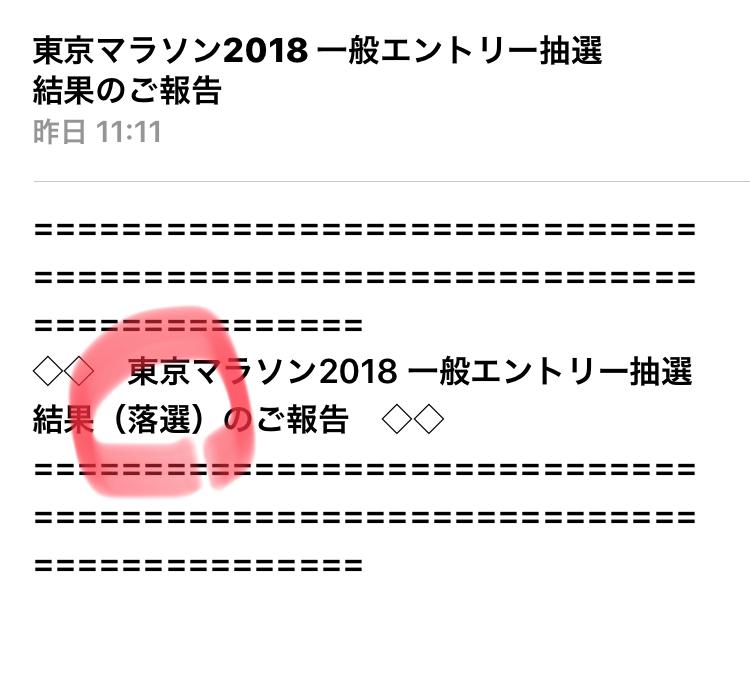 f:id:tsutsutsuno2:20170926225554j:plain