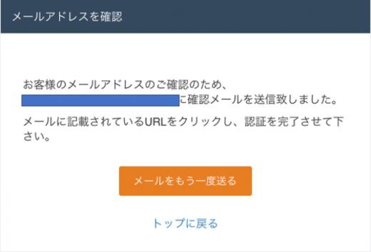 f:id:tsutsutsuno2:20180114094008p:plain