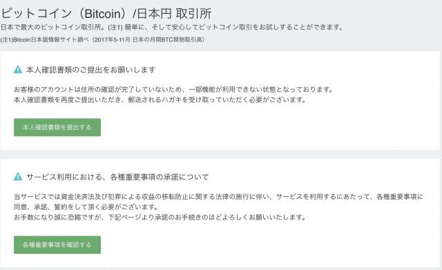 f:id:tsutsutsuno2:20180114094137j:plain