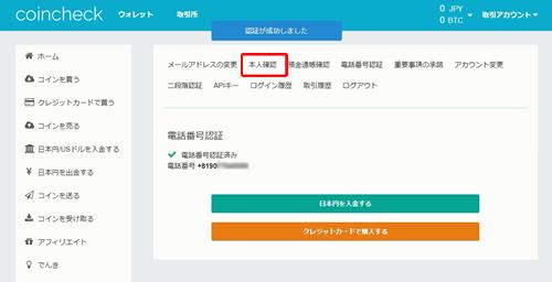f:id:tsutsutsuno2:20180114094730j:plain