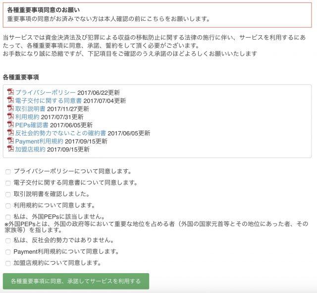 f:id:tsutsutsuno2:20180114095052j:plain